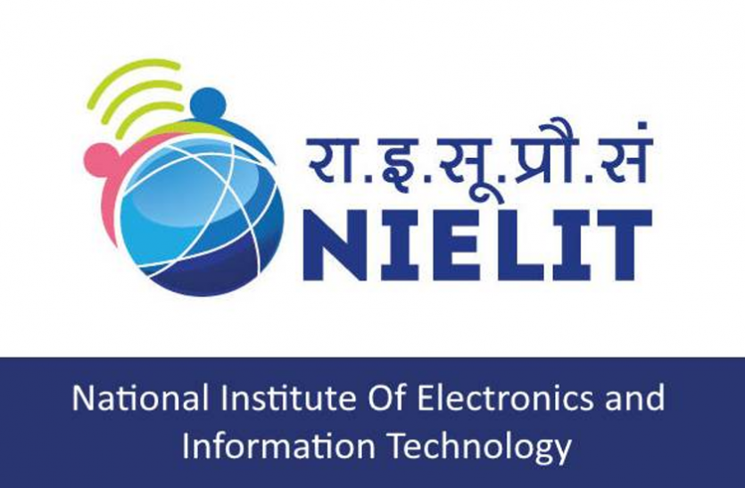 Course on Computer Concept-CCC  NIELIT