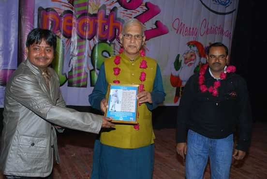 Director sir Mr. Vivek Srivastava with Honorable Guest Mr. CB Pandey